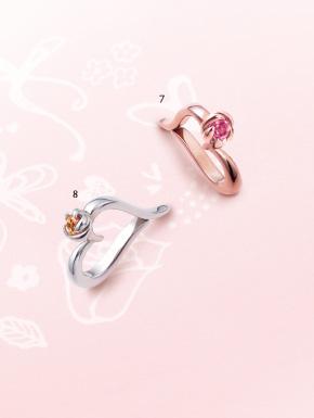 Angerosa Baby Ring