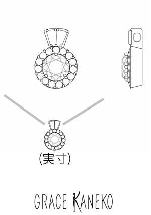ダイヤモンドペンダントのデザイン画
