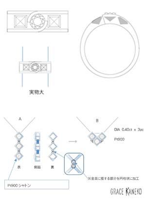 ダイヤモンドのリングとペンダントデザイン画