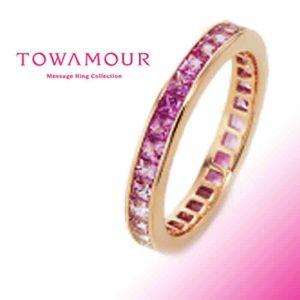 TOWAMOUR